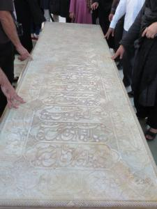 Alabaster sarcophagus of Hafez being stroked in reverence